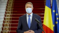 Declarație de presă susținută de Președintele României, Klaus Iohannis, după ședința de lucru privind gestionarea epidemiei de COVID-19 și campania de vaccinare