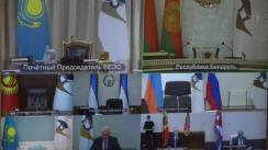 Reuniunea Consiliului Suprem al Uniunii Economice Eurasiatice