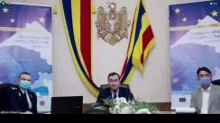 """Conferința de lansare a proiectului """"Infrastructura de comunicații - COMINF"""""""