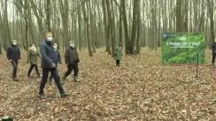 """Evenimentul organizat cu prilejul închiderii oficiale a campaniei naționale de împădurire """"O pădure cât o țară"""""""