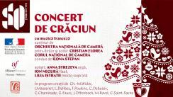 Sala cu Orgă. Concert de Crăciun cu muzică franceză,  în parteneriat cu  Ambasada Franței și Alianța Franceză în Republica Moldova