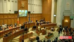 Ședința comună a Camerei Deputaților și Senatului României din 23 decembrie 2020