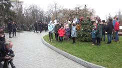 Colind de Crăciun la Președinția Republicii Moldova