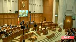 Ședința în plen a Camerei Deputaților României din 29 decembrie 2020