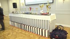 Gala Laureaților Presei Sportive 2020