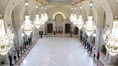 Ceremonia de decorare a ambasadorului Statelor Unite ale Americii la București, Adrian Zuckerman
