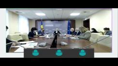 """Audieri publice organizate de Comisia mediu și dezvoltare regională privind îndeplinirea angajamentelor prevăzute în Acordul de Asociere Republica Moldova – Uniunea Europeană, la Capitolele 16 și 17 – """"Mediul înconjurător"""""""
