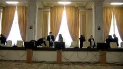 """Dezbatere """"Curriculum modern pentru o Românie educată"""", organizată de Comisia pentru învățământ, tineret și sport a Senatului României și Comisia pentru învățământ, știință, tineret și sport a Camerei Deputaților"""