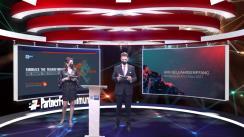 Participarea Președintelui României, Klaus Iohannis, la Recepția de Anul Nou 2021 a Camerei de Comerț și Industrie Româno-Germane – format de videoconferință