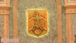 Ședința în plen a Senatului României din 15 februarie 2021