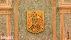 Sesiune de întrebări și interpelări al Senatului României din 24 februarie 2021