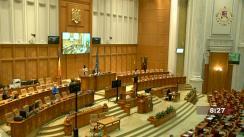 Ședința în plen a Camerei Deputaților României din 24 februarie 2021