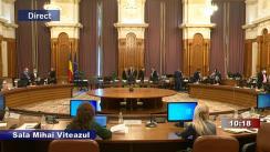 Ședința comisiei pentru buget, finanțe și bănci a României din 26 februarie 2021