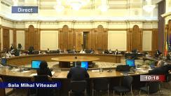 Ședința comisiei pentru buget, finanțe și bănci a României din 27 februarie 2021