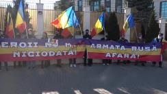 """Flashmob organizat de Asociația """"UNIREA-ODIP"""" cu genericul """"Eroii nu mor niciodată"""""""