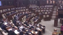 Ședința Parlamentului Republicii Moldova din 4 martie 2021