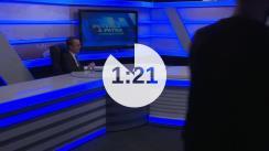"Emisiunea ""Puterea a Patra"" cu Gheorghe Gonța. Invitat - Igor Dodon"