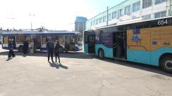 Lansarea implementării celei de-a II-a etape a proiectului-pilot privind taxarea electronică în transportul public municipal, în parteneriat cu compania VISA