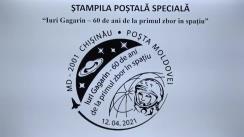 """Lansarea ștampilei poștale speciale """"Iuri Gagarin - 60 de ani de la primul zbor în spațiu"""" în cadrul Expoziției Filatelice """"MOLDFILEX 2021"""""""