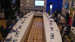 Ședința Grupului de lucru inter-instituțional, constituit sub egida Comisiei securitate națională, apărare și ordine publică, în vederea definitivării pentru lectura a doua a proiectului de lege privind Centrul Național pentru Protecția Datelor cu Caracter Personal