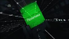 Emisiunea ГЛАВНЫЙ ВОПРОС с Юлией Федоровой. Invitat - Președintele PSRM, Igor Dodon