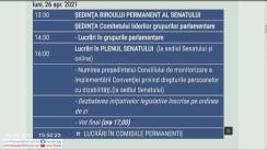 Ședința în plen a Senatului României din 26 aprilie 2021