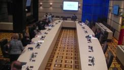 Ședința Comisiei speciale privind elaborarea Strategiei naționale de dezvoltare a sectorului de irigare 2030