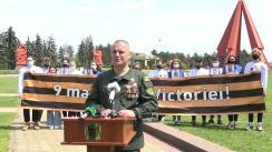 """Conferință de presă susținută de comitetul național coordonator """"Pobeda"""""""
