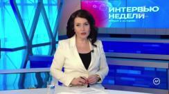 """Emisiunea """"Interviul Săptămânii"""" de la postul de televiziune Primul în Moldova. Invitat - Președintele PSRM, Igor Dodon"""