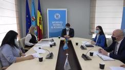 Proba Interviului din cadrul concursului pentru ocuparea funcției de inspector de integritate