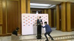 Declarații de presă susținute de co-președintele USR PLUS, Dan Barna