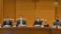 Ședința comună a Camerei Deputaților și Senatului României din 9 iunie 2021