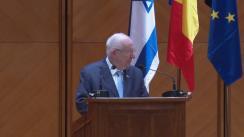 Sesiunea plenară a Forumului de Afaceri România–Israel