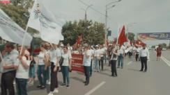 """Acțiunea """"Parlament incoruptibil - o demnitate comună"""", organizată de Congresul Civic în orașul Comrat"""