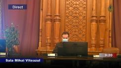Ședința comisiei juridice, de disciplină și imunități a Camerei Deputaților României din 15 iunie 2021
