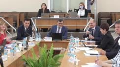 """Forum V privind dezvoltarea regională și locală """"Dezvoltarea regională a Republicii Moldova - prerogativă națională"""""""