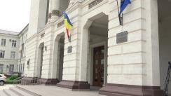Fracțiunea PAS din CMC depune denunț la Procuratura Generală privind atragerea la răspundere penală a arhitectului șef al mun. Chișinău, Svetlana Dogotaru, cu acordul tacit al lui Ion Ceban