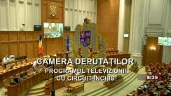 Ședința în plen a Camerei Deputaților României din 30 iunie 2021
