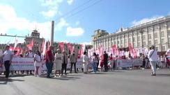 """Acțiunea """"Iubim Moldova"""" organizată de Blocul electoral al Comuniștilor și Socialiștilor"""