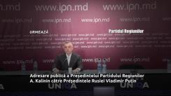 Adresare publică a Președintelui Partidului Regiunilor A. Kalinin către Președintele Rusiei Vladimir Putin