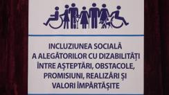 """Dezbaterile publice """"Incluziunea socială a persoanelor cu necesități speciale"""", organizate în contextul Alegerilor parlamentare anticipate din 11 iulie 2021. Participanți: Partidul Verde Ecologist, Partidul Unității Naționale, Blocul electoral """"RENATO USATÎI"""", Partidul Democrat din Moldova, Partidul Schimbării"""
