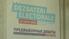 Dezbateri publice între echipele candidaților Blocului Comuniștilor și Socialiștilor și ai Partidului Acțiune și Solidaritate