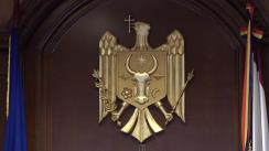 Ședința Curții Constituționale referitoare la sesizarea privind controlul constituționalității articolului 19 alin. (1) lit. e) din Legea nr. 317 din 13 decembrie 1994 privind Curtea Constituțională