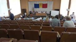 Ședința Consiliului Municipal Chișinău din 15 iulie 2021
