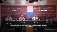 """Dezbaterea publică organizată de Agenția de presă IPN la tema """"Alegerile anticipate 2021: Ce s-a întâmplat, ce se poate întâmpla, pe plan intern?"""""""