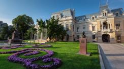 Ședință ordinară a Consiliului Local Iași, din 23.07.2021