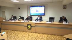"""Prezentarea de către Asociația Promo-LEX a raportului nr. 5 """"Monitorizarea civică a reformei Poliției în Republica Moldova, retrospectiva anului 2020"""""""