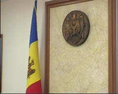 Ședința Guvernului Republicii Moldova din 12 august 2021