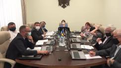 Ședința Consiliului Superior al Procurorilor din 17 august 2021