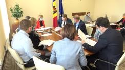 Ședința Comisiei politică externă și integrare europeană din 18 august 2021